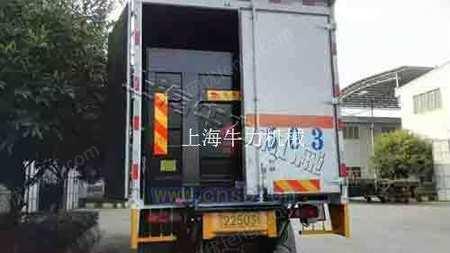 上海内藏式汽车后尾板什么牌子好