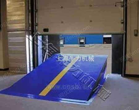 固定式液压装卸货平台销售价格