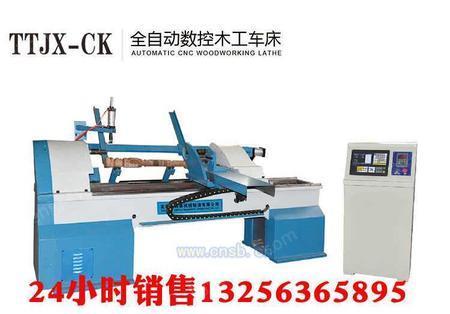 潍坊哪里有供应专业的数控木工车床