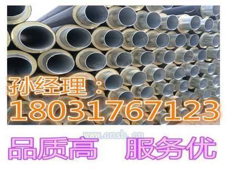 鞍山化工保温工程使用聚氨酯保温管