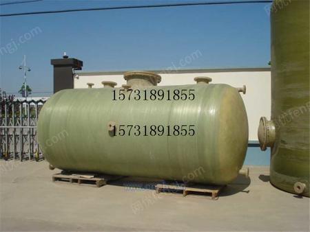 玻璃钢盐 酸储罐专业设计、生产厂家