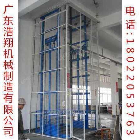 广东液压升降机自动广东液压升降机