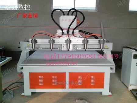 华洲数控雕刻机 多头立体雕刻机