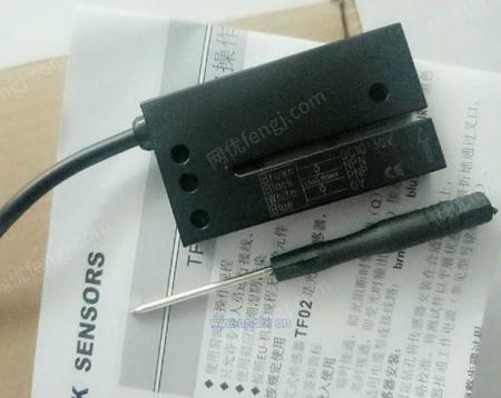 槽型传感TF02-40LB-C2
