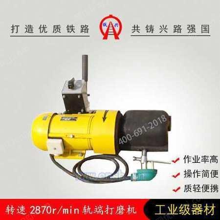 内燃打磨机QDM4.0