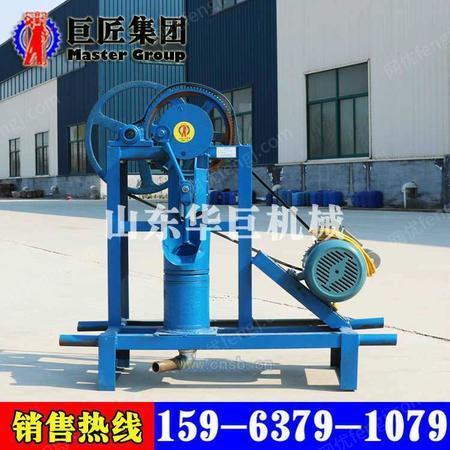 华夏巨匠 内吸泥浆泵单缸压井机