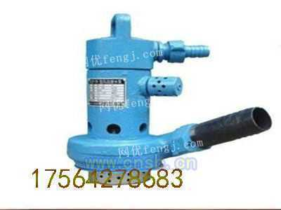 BQF16-15风动潜水泵供应商