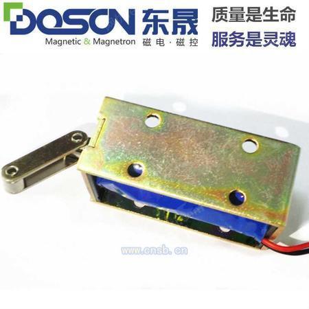 洗尘器框架电磁铁