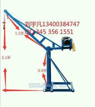 500公斤小吊机厂家旋转小吊机动