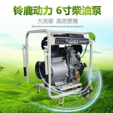 6寸移动式柴油机大流量排水泵