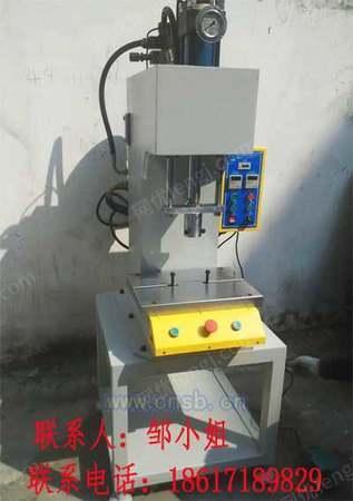 苏州无锡昆山C型油压机