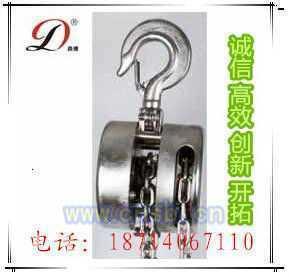 供应纯不锈钢手拉葫芦-304材质