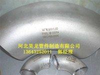 专业不锈钢(弯头 三通)管件生产