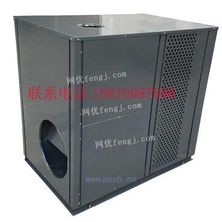 热泵烘干机代理――规模大的热泵烘