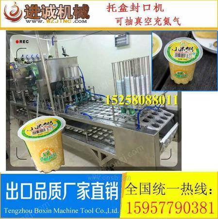 供应全自动浓稠玉米汁灌装封口机