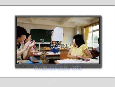 出售鴻合交互平板HD-I5579E