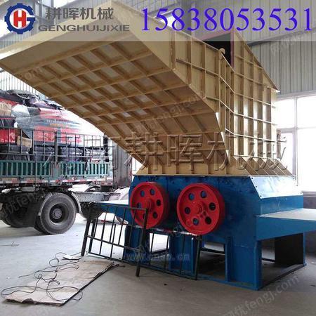 自动进料木材粉碎机/大型木材剥皮机厂家供应
