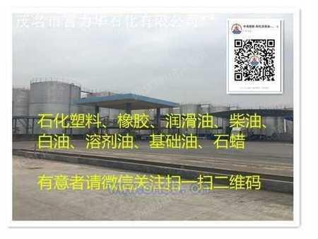 茂名 聚乙烯2426K 石化厂家