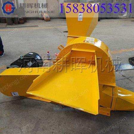 柴油动力模板粉碎机/柴油动力木柴切片机价格