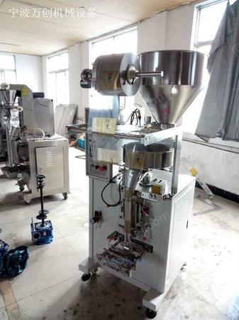 宁波立式机液体膏体包装机厂家直销