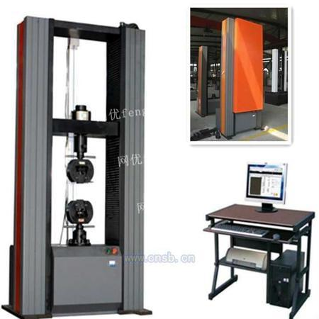 供应鑫达XD-200钢绞线拉力试验机