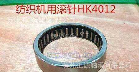 常州龙威供应HK4012滚针轴承