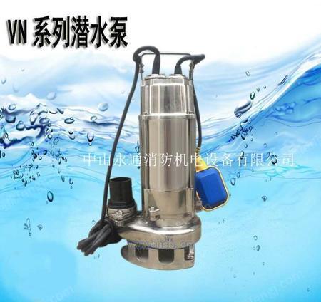 VN系列3寸自动不锈钢潜水泵