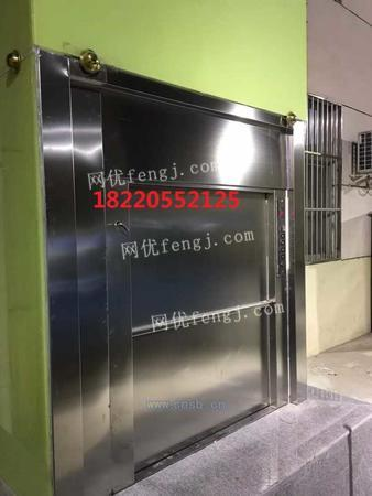 石河子传菜电梯 幼儿园传菜电梯