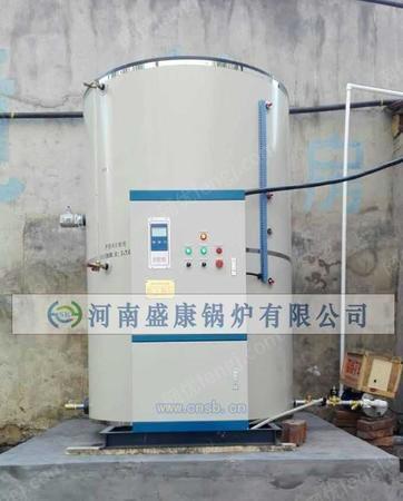 功率小容积式电开水锅炉 开水锅炉