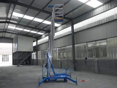 南充9米铝合金升降机|南充升降机