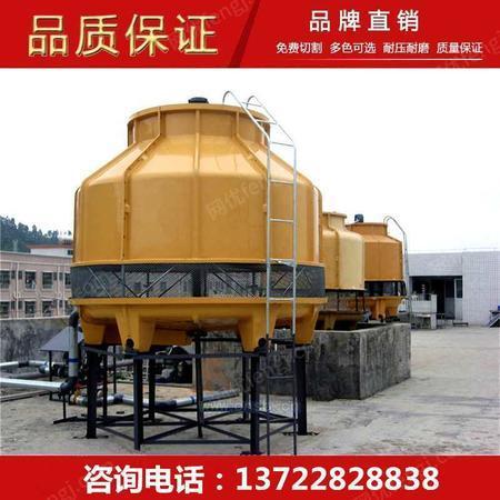 玻璃钢冷却塔填料配件  冷却塔收