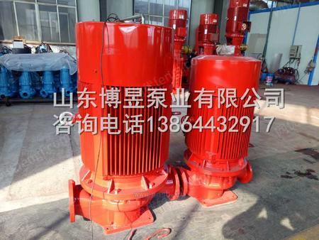 出售XBD7/20G-L立式消防泵