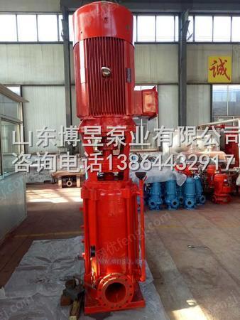 出售XBD10/80G-DL 消防泵