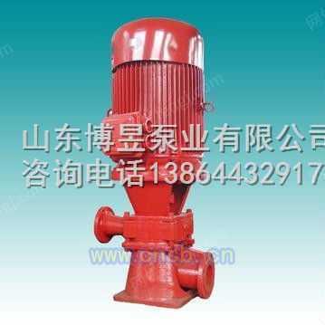 出售XBD5.6/15-HY 消防泵