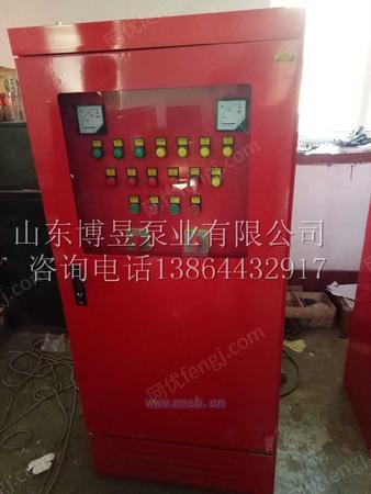 出售BK-XF消防泵控制柜