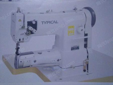 标准牌TW3-343筒式自动加油