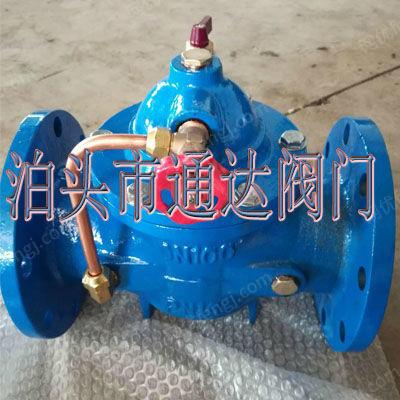 出售100X浮球阀 水力控制阀