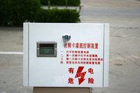 出售射频灌溉农田机