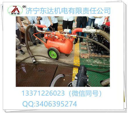 出售QYF25-20气动清淤排污泵