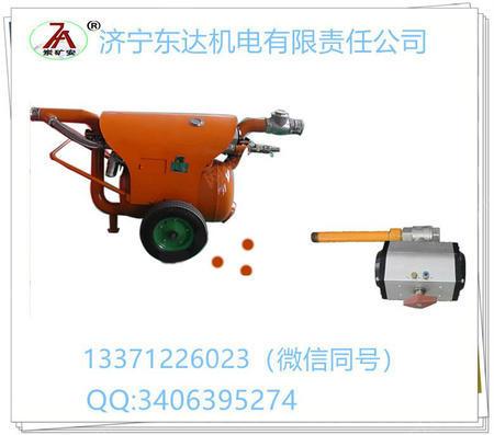 出售QYF10-20气动清淤排污泵