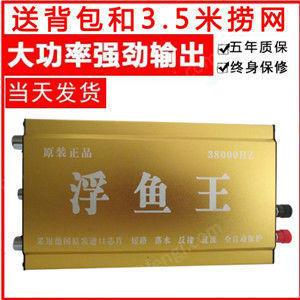 出售变频超声波背机