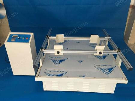 出售运输振动试验机