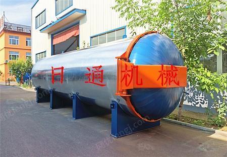 出售電加熱硫化罐