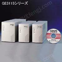 出售GSYUASA停電電源裝置YUM23