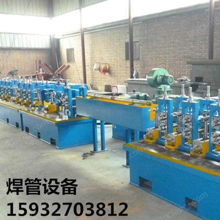 出售綿陽高頻直縫焊管生產線-泊衡