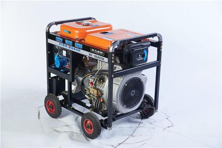 出售8kw柴油發電機