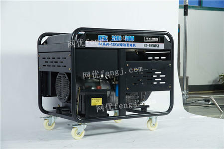 出售12kw柴油發電機