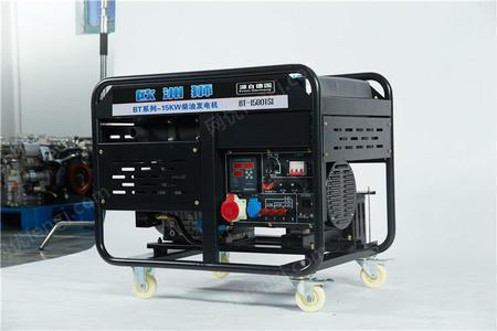 出售15kw柴油發電機