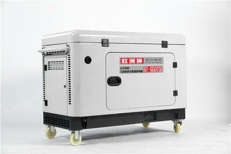 出售5千瓦靜音柴油發電機