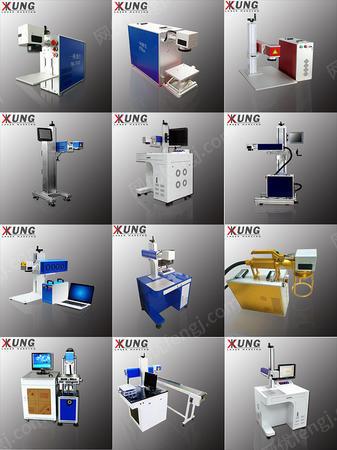 出售南京光纖激光刻字機